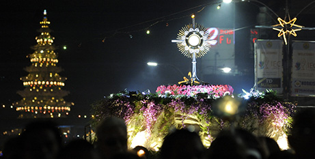 The last International Eucharistic Congress was held in Cebu, The Philippines, in 2016 (CNS/Katarzyna Artymiak)