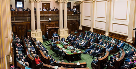 The Parliament of Victoria in session (ABC News/Parliament of Victoria, Vicki Jones)